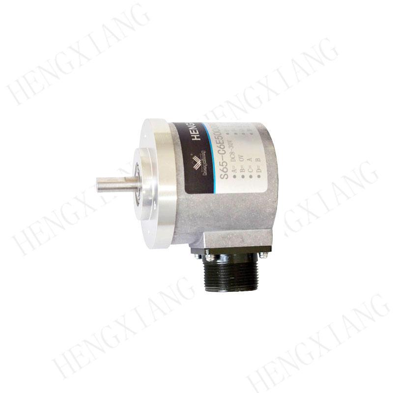 S65 CNC Encoder 8mm solid shaft encoder IP65 1024 substitute encoder ABZ phase Push-pull output dc8-24v rotary quadrature encoder