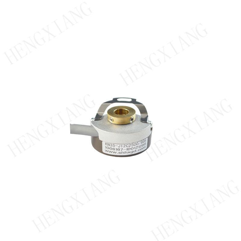 KN35 Extra Thin Encoder through hole encoder 6mm 1024-14400ppr PNP singal DC5-24V high pulse encoder high pulse encoder